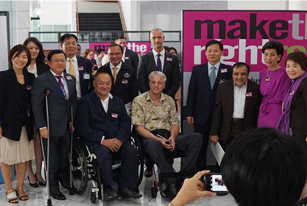 Opening Ceremony of UN ESCAP Accessibility Center (2015)
